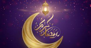 صورة صورعن رمضان جديده , اجمل صور عن رمضان الكريم