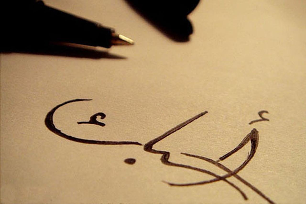 صورة اجمل خواطر قيلت عن الحب , كلمات ملات قلبى سعادة