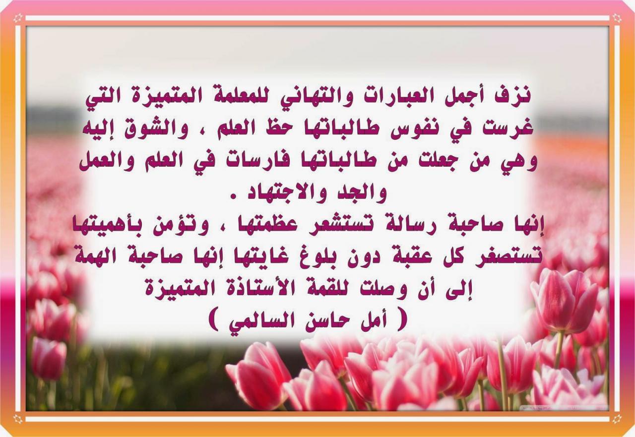 رسائل عبدالعزيز الى الانجليز