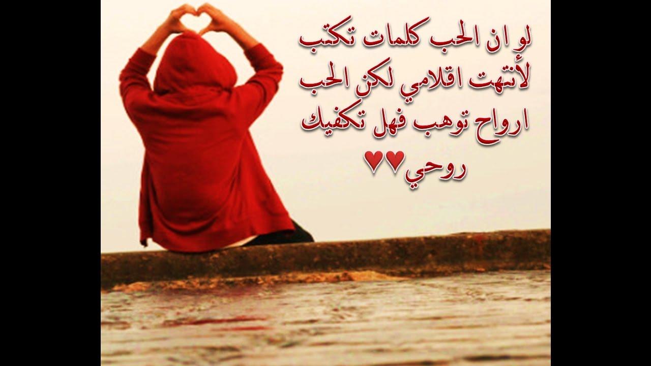 صورة اجمل ما قيل عن عيد الحب , كن اول من يستخدم الكلمات الجديدة لحبيبك