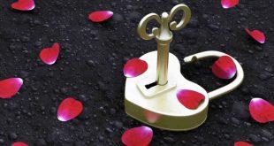 ما اسمي هذا الحب , اسرار عن الحب