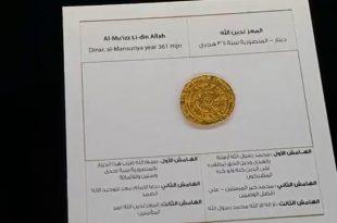 صورة الدينار الذهبي الاسلامي , شكل الدينار الذهبي
