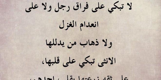 صورة كلام مع الحبيب , كلمة حب تريح القلب