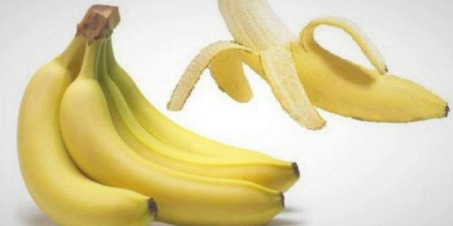 صورة فوائد الموز للحامل في الشهور الاولى , اتغذى انتى و جنينك