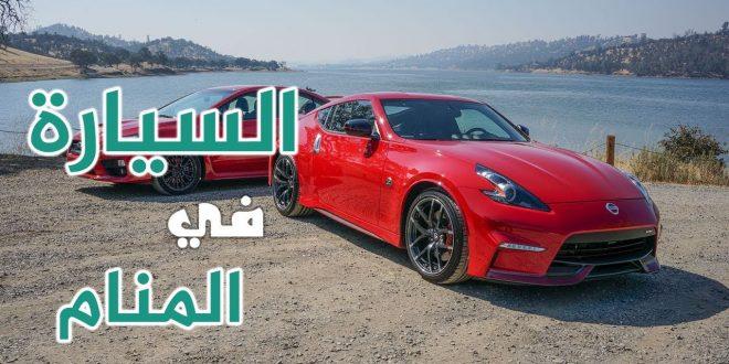 صورة تفسير حلم السفر بالسيارة , راكبة عربية و مسافرة