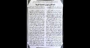 صورة المحمدية نص شعري , رسولنا الكريم الحبيب