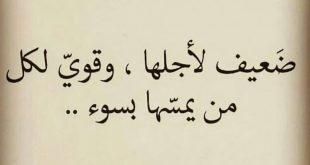 صورة اشعار حب مصرية , حلى الاشعار العامية المصرية