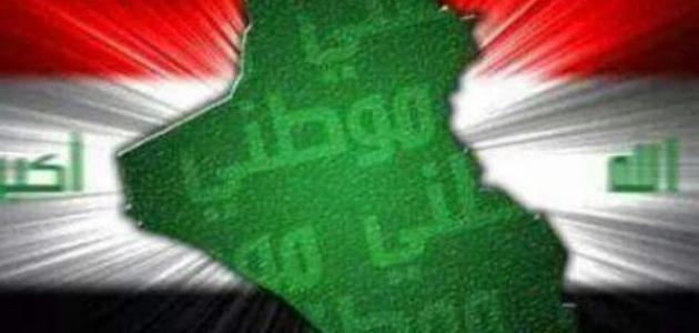 صورة انشاء عن الوطن العراق الحبيب , عشقت ترابك ياوطنى الحبيب