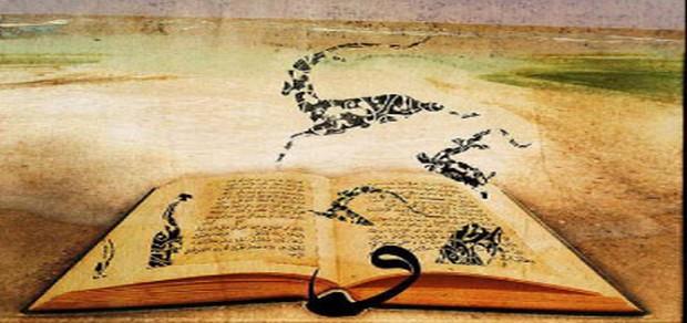 صورة الشعر في اللغة العربية , تعرف على الشعر وانواعه واروع الابيات