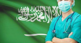 صورة افضل استشاري جلدية في الرياض , تعرف على افضل بروفسورات جلديه بالمملكه