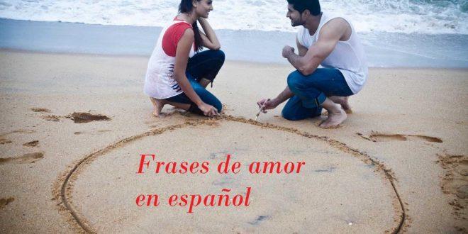 صورة كلمات حب باللغة الاسبانية , عبر لحبيبك عن مشاعرك بالاسبانيه