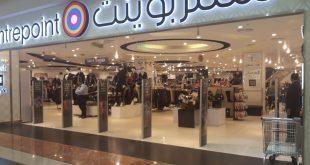 صورة محل ملابس رجالية في جدة , محلات ملابس شيك جدا ستنال اعجابكم