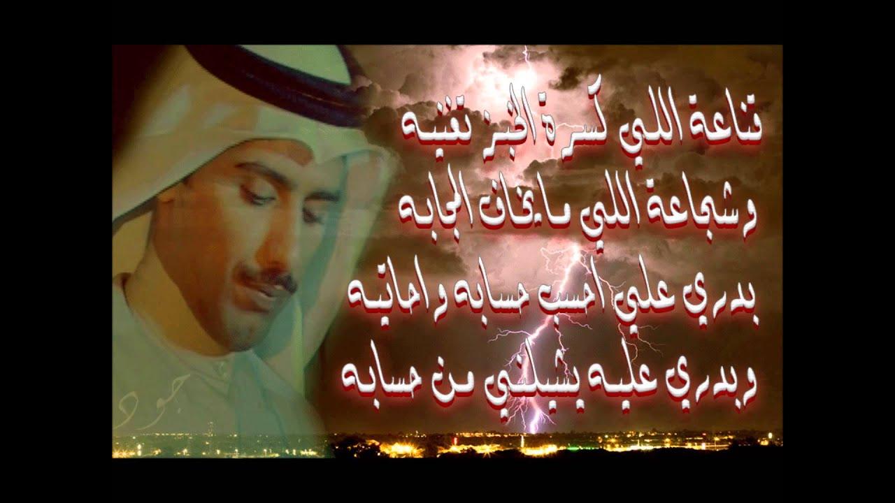 صورة كلمات قصائد حامد زيد , ارق واروع الجمل والابيات الشعريه