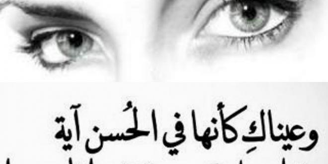 صورة خواطر عن نظرات العيون , بين نظرة و التانية معانى كثيرة