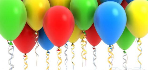 صورة اين يباع غاز الهيليوم لنفخ البالونات في مصر , يلا اعملى احلى بلالين الهليوم لاولادك وفرحيهم